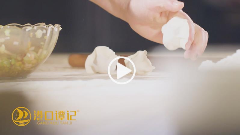 港口谭记手工包饺子视频