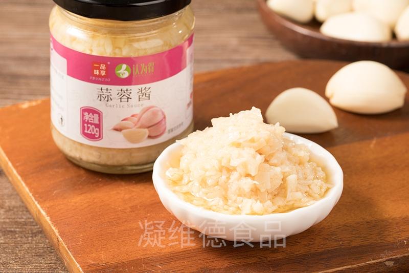 广西蒜蓉酱